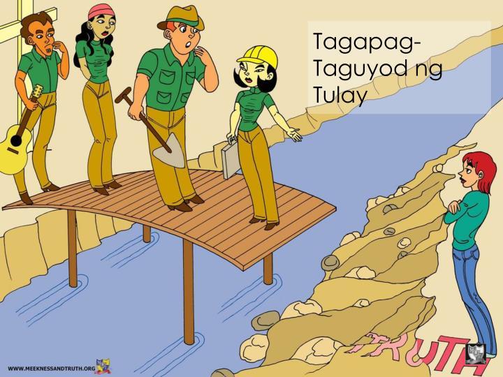 Tagapag-Taguyod ng Tulay
