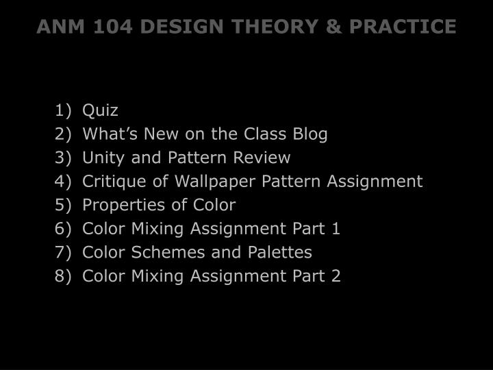 Anm 104 design theory practice