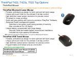 thinkpad t420 t420s t520 top options12