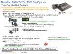 thinkpad t420 t420s t520 top options3
