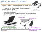 thinkpad t420 t420s t520 top options5