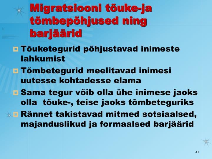 Migratsiooni tõuke-ja tõmbepõhjused ning barjäärid