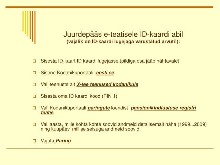 Juurdepääs e-teatisele ID-kaardi