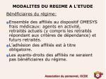 modalites du regime a l etude1