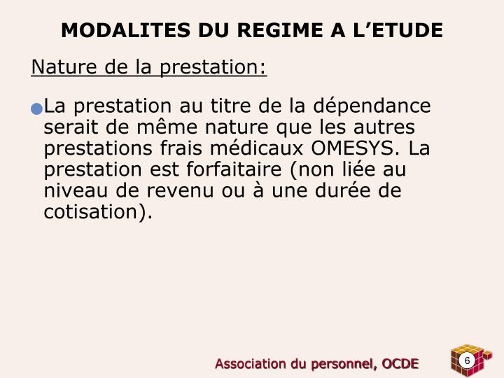 Nature de la prestation: