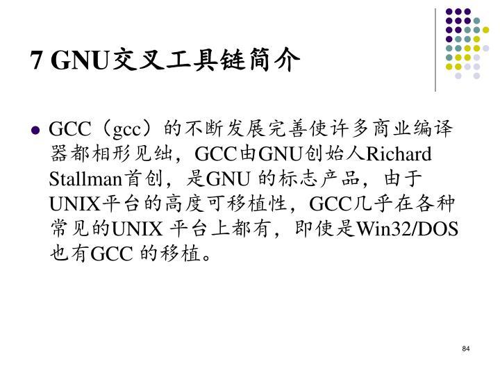 7 GNU