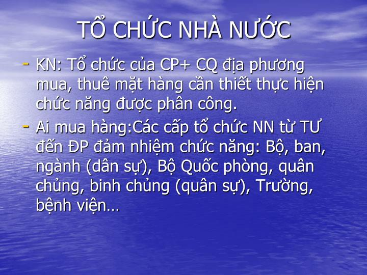 T CHC NH NC