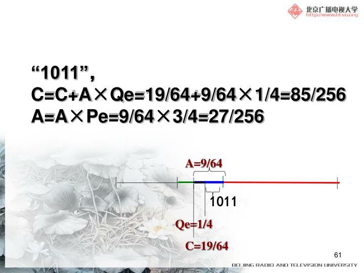 A=9/64