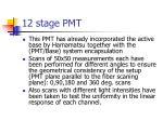 12 stage pmt