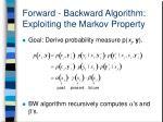 forward backward algorithm exploiting the markov property