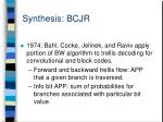 synthesis bcjr