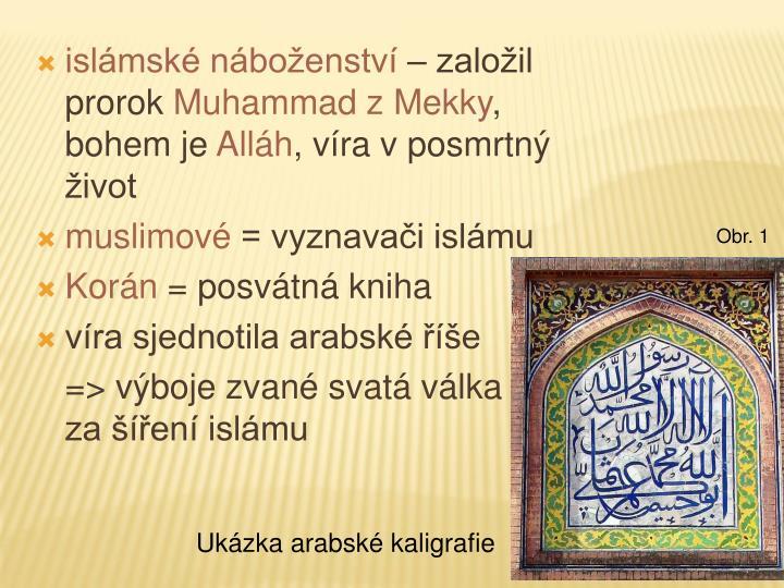 islámské náboženství