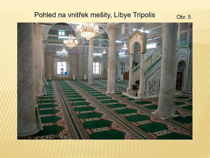 Pohled na vnitřek mešity, Líbye Tripolis