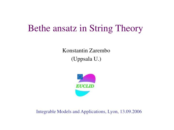 Bethe ansatz in string theory