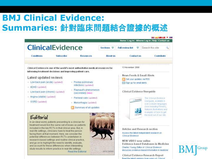 BMJ Clinical Evidence: