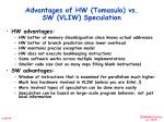 advantages of hw tomasulo vs sw vliw speculation