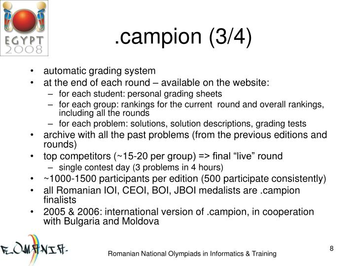 .campion (3/4)