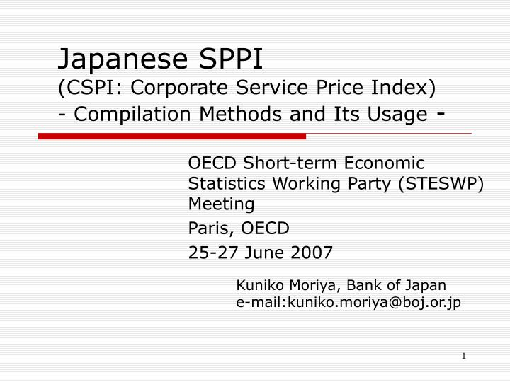 Japanese sppi cspi corporate service price index compilation methods and its usage
