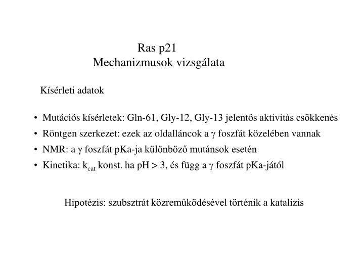 Ras p21