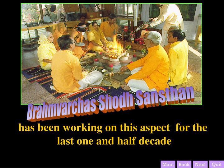 Brahmvarchas Shodh Sansthan
