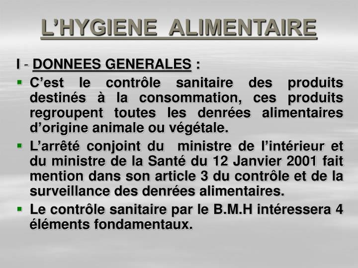 L'HYGIENE  ALIMENTAIRE