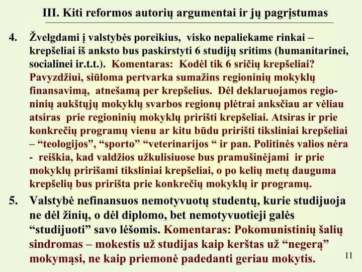 III. Kiti reformos autorių argumentai ir jų pagrįstumas
