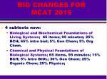 big changes for mcat 2015