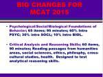 big changes for mcat 20151