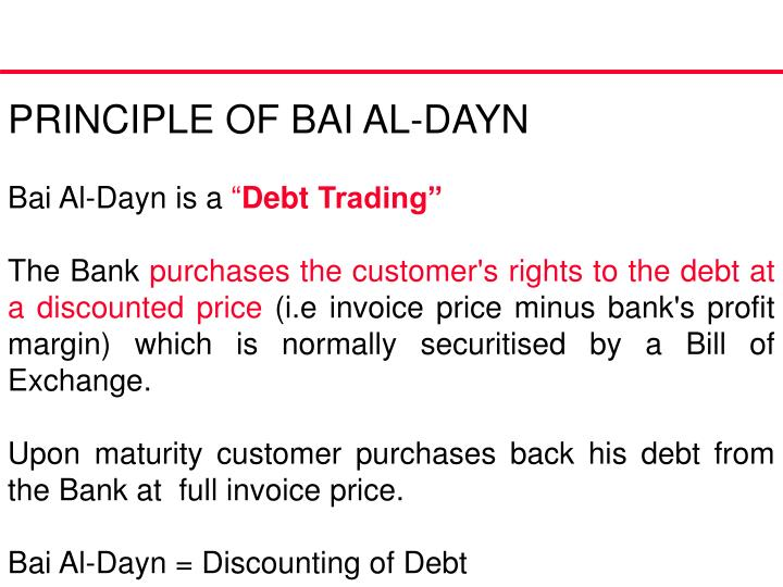 PRINCIPLE OF BAI AL-DAYN