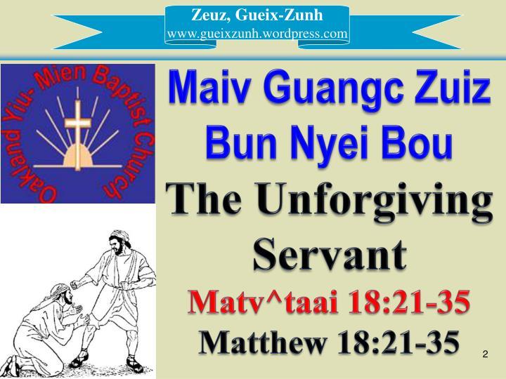 Maiv Guangc Zuiz Bun Nyei Bou