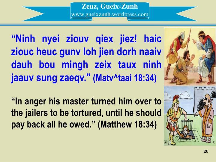 """""""Ninh nyei ziouv qiex jiez! haic ziouc heuc gunv loh jien dorh naaiv dauh bou mingh zeix taux ninh jaauv sung zaeqv."""""""