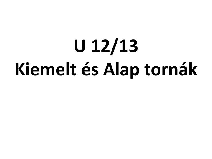U 12/13