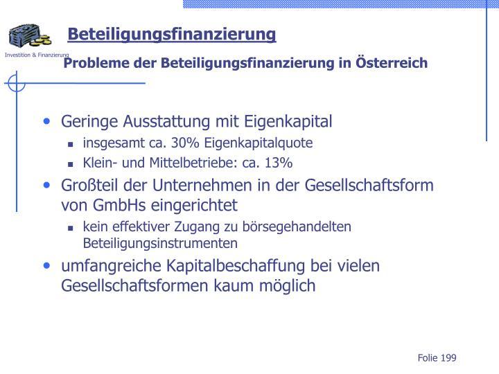 Beteiligungsfinanzierung