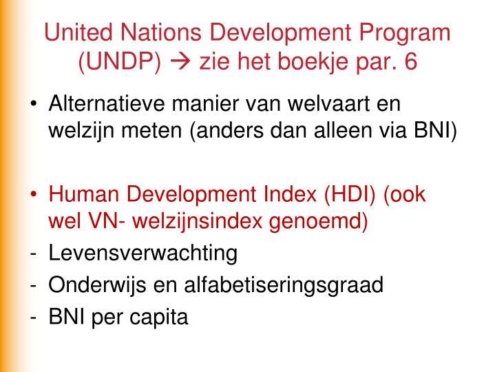 United Nations Development Program (UNDP)