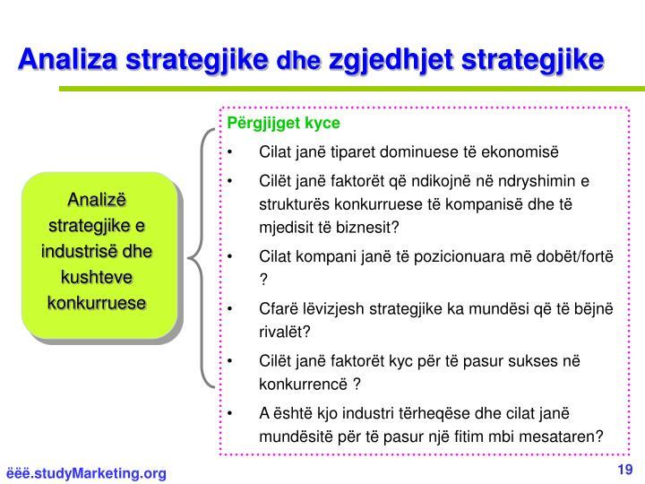 Analiza strategjike
