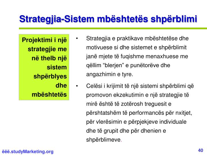 Strategjia-Sistem mbështetës shpërblimi