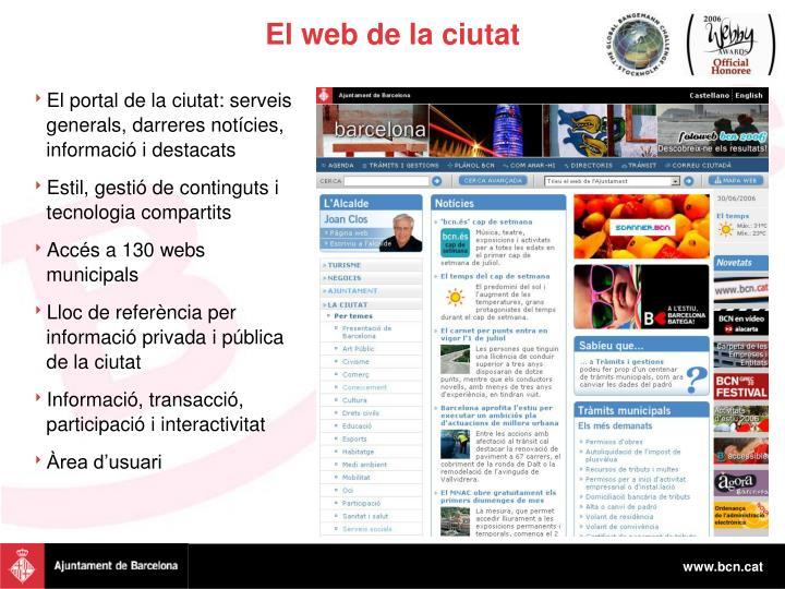 El web de la ciutat