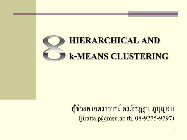 HIERARCHICAL AND