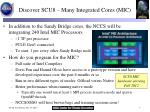 discover scu8 many integrated cores mic