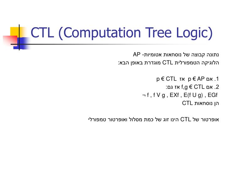 CTL (Computation Tree Logic)