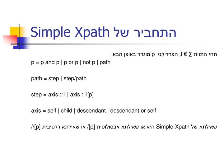 Simple Xpath