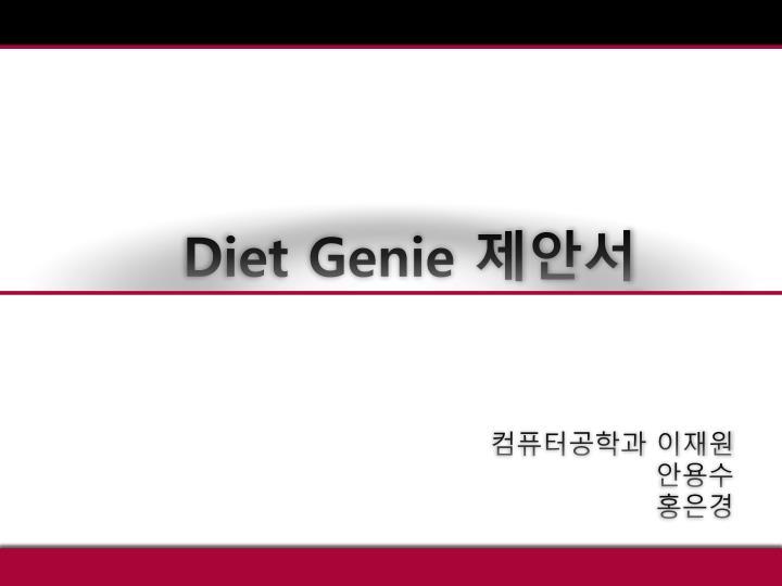 Diet Genie