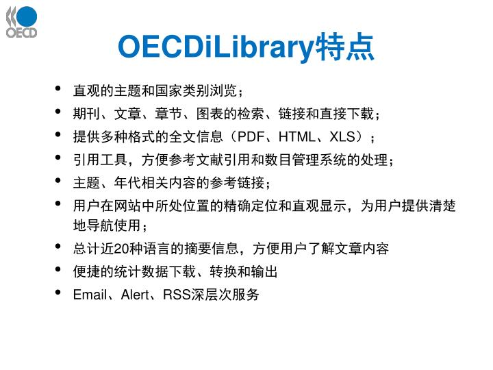 OECDiLibrary