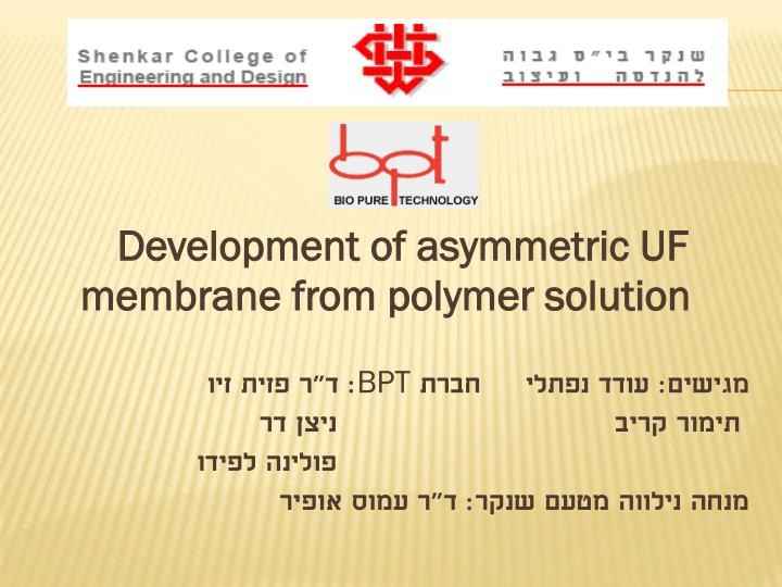Development of asymmetric UF membrane from polymer solution