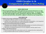 omb circular a 76 comparison of old vs new policy