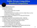 public private competition standard competition1
