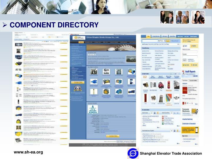 COMPONENT DIRECTORY