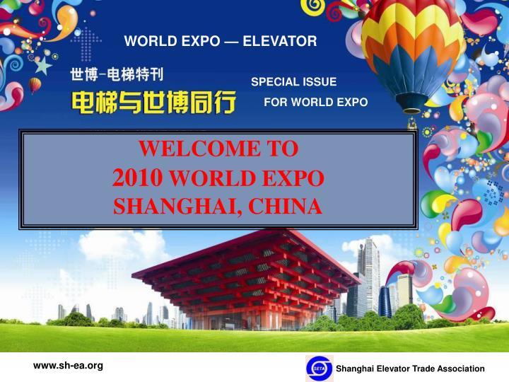 WORLD EXPO — ELEVATOR