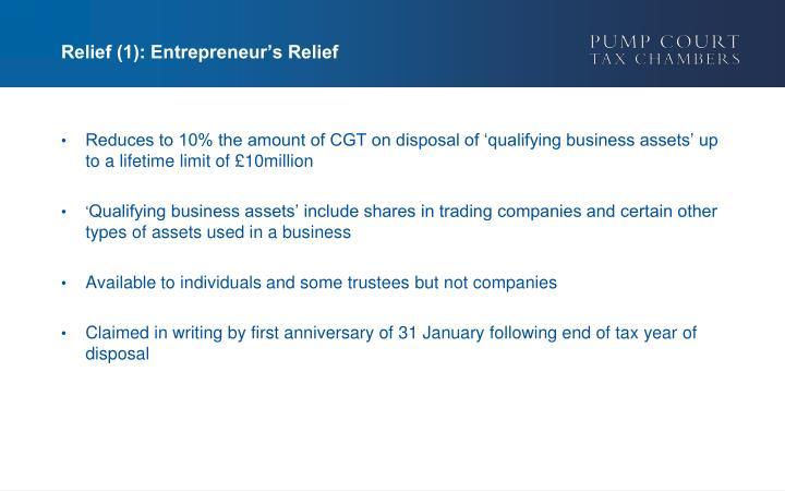Relief (1): Entrepreneur's Relief