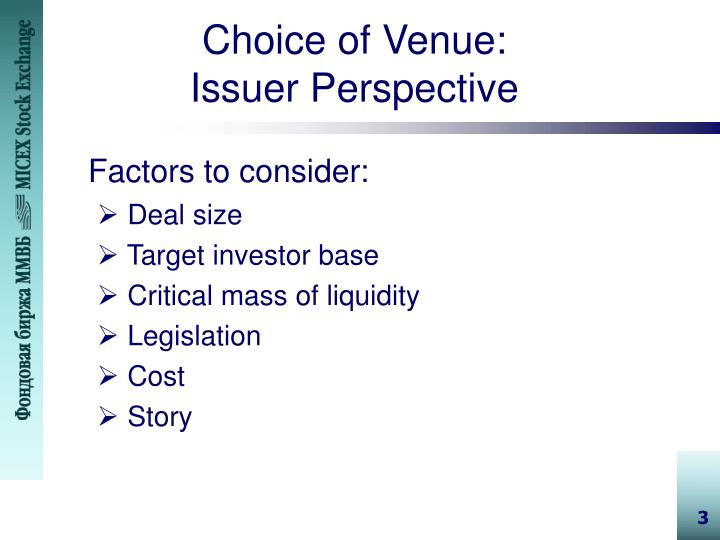 Choice of venue issuer perspective